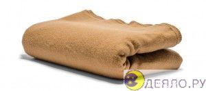 Шерстяное одеяло из верблюжьей шерсти